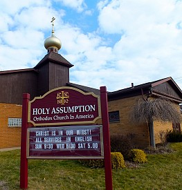 Holy Assumption Church, Canton OH will be the site of Small Parish Forum 2016